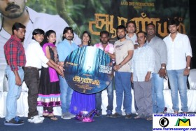 Aaranyam Trailer Launch