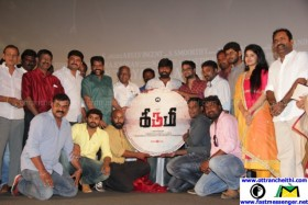 Kirumi Audio Launch