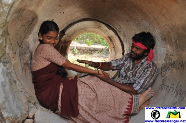 Manjal Movie Stills