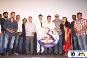 Night Show Trailer Launch