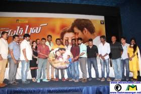 Paayum Puli Single Track Launch
