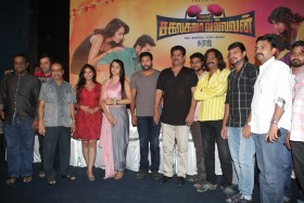 Sagalakala Vallavan Press Meet