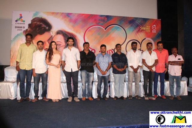 Jippaa Jimikki Press Meet