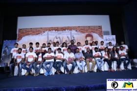 Maiem Press Meet