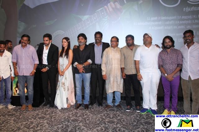 Savaale Samaali Trailer Launch