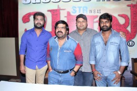 Vaalu Success Meet