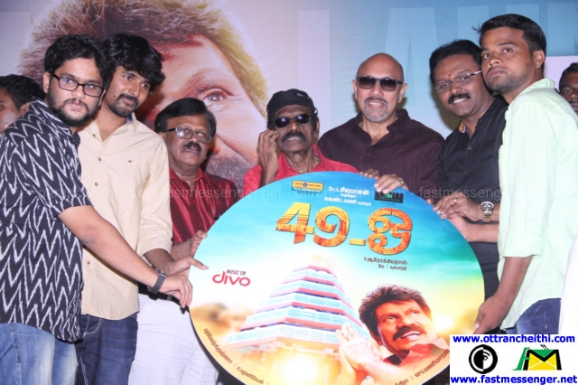 49 O Audio Launch