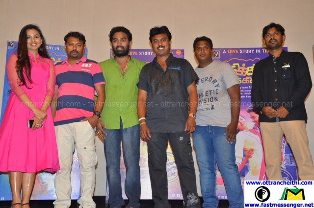 Chikiku Chikikichu Press Meet