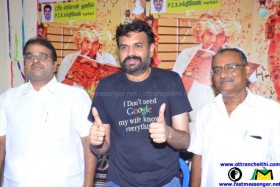 Maanga Press Meet