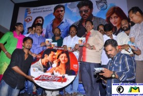 Magadhera Audio Launch