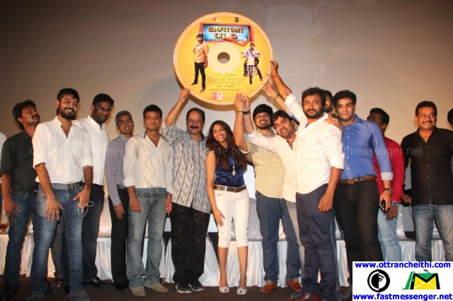 Masala Padam Audio Launch