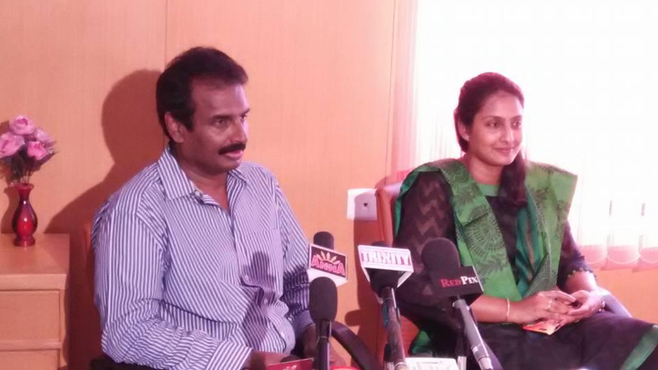 Savaale Samaali Release
