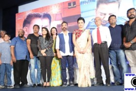 Thoongavanam Trailer Launch