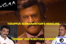 Tiruppur Subramaniam Resolves Lingaa Dispute