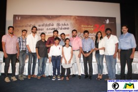 Unakkenna Venum Sollu Press Meet