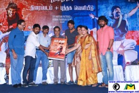 Yatchan Book Launch