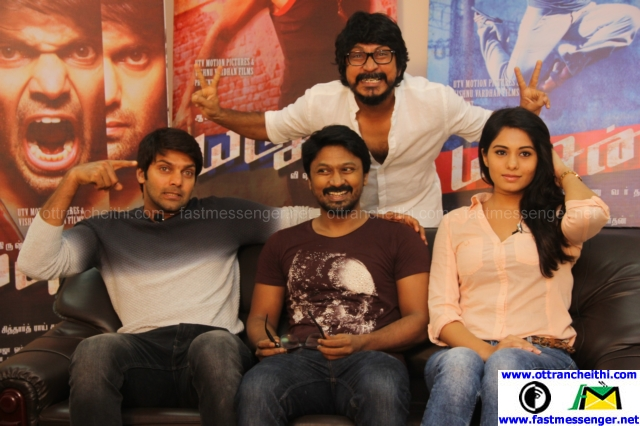 Yatchan Team Interview