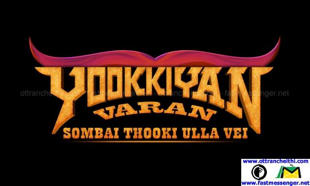 Yookkiyan Varan Sombai Thooki Ulla Vei