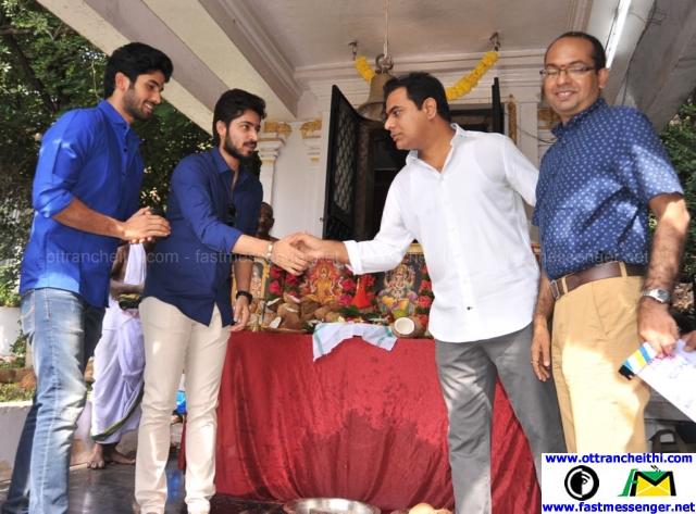 Harish Kalyan in Telugu