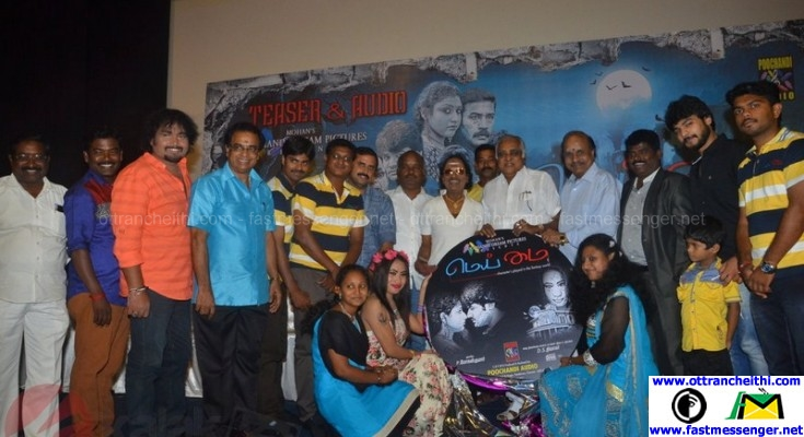 Meimai-Movie-Audio-Launch