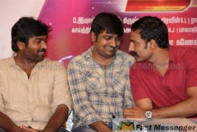 Rekka Press Meet