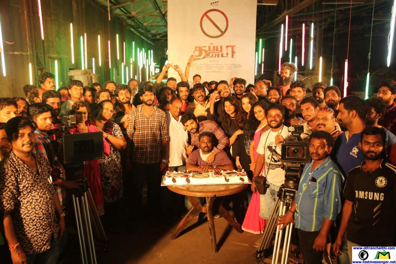 Thappu Thanda Shoot Wrapped Off