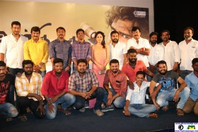 Ulkuthu Audio Launch