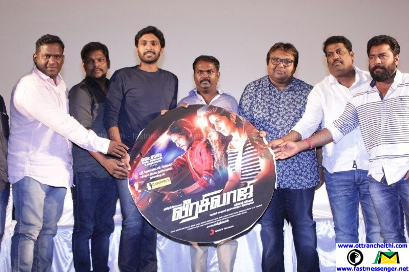 Veera Sivaji Audio Launch