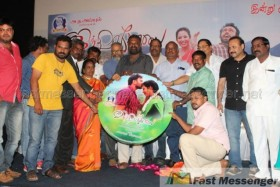 Indra Kobai Audio Launch