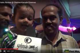 Remo Public Review - Kamala Cinemas