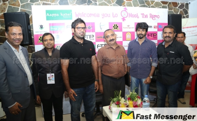 Remo promotion