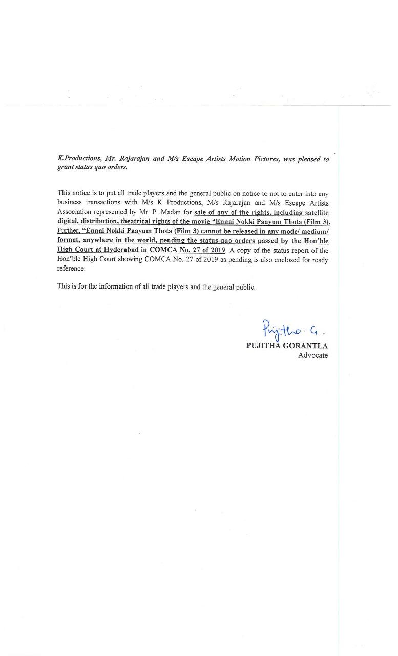 Arka Media Public Notice - Page 2