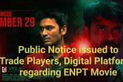 ENPT Public Notice